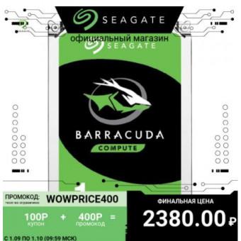 Жёсткий диск Seagate Barracuda 1 TB ST1000DM010 по лучшей цене