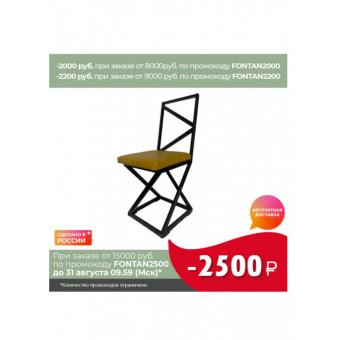 Металлический мягкий стул лофт New Victoria по интересному ценнику