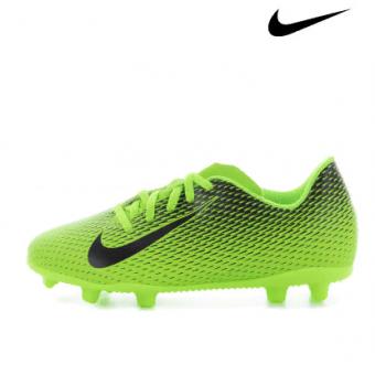 Бутсы для мальчиков Nike Bravata Ii Fg по очень низкой цене
