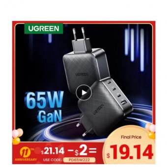 Зарядное устройство Ugreen 65W на распродаже AliExpress