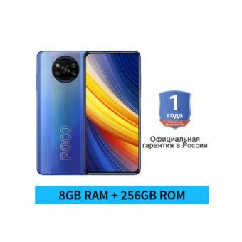 СмартфонPOCO X3 Pro 8/256 по классной цене