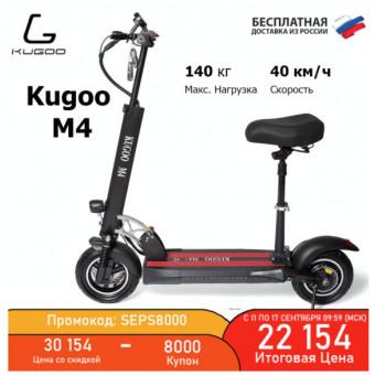 Электросамокат Kugoo M4 по классной цене