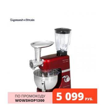 Отличный кухонный комбайн Zigmund & Shtain De Luxe ZKM-950 по скидке