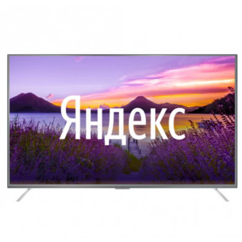 Хорошая цена на телевизор Hi 55USY151X