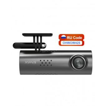 Видеорегистратор 70mai Dash Cam 1S по хорошей цене