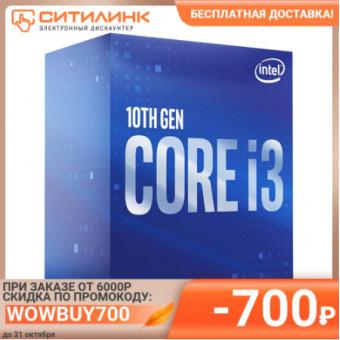 Процессор INTEL Core i3 10100F BOX rh8u по хорошей цене