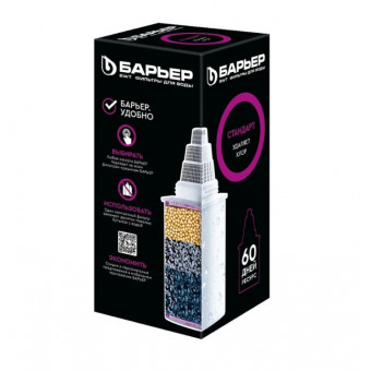 Картриджи для кувшинных фильтров Барьер со скидкой, например, кассета Стандарт