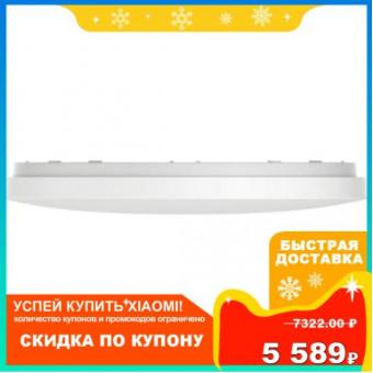 Потолочный Светильник Xiaomi Mi Smart LED Ceiling Light (BHR4118GL) по выгодной цене