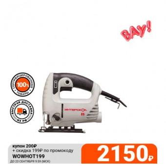 Лобзик Интерскол МП-65/550Э по самой выгодной цене