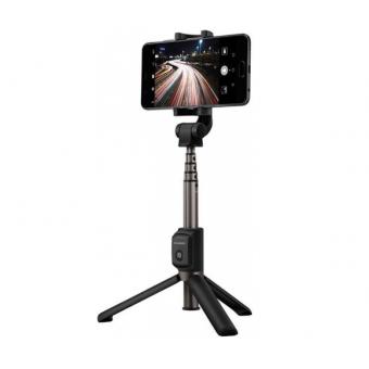 Монопод Huawei AF15 по лучшей цене