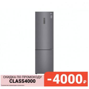 Холодильник LG DoorCooling+ GA-B509CLWL по интересной цене
