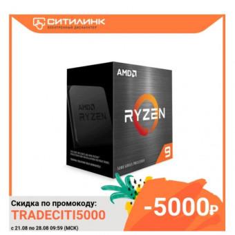Процессор AMD Ryzen 9 5900X BOX по классной скидке