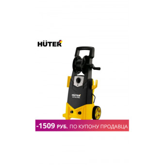 Минимойка Huter W195-PRO по классной цене