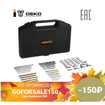 Универсальный набор оснастки и аксессуаров DEKO DKMT55 IK55 55 предметов по самой низкой цене