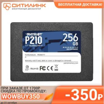 SSD накопитель PATRIOT P210 P210S256G25 256ГБ по самой низкой цене