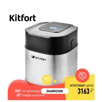 Мороженица Kitfort KT-1805 по самой низкой цене