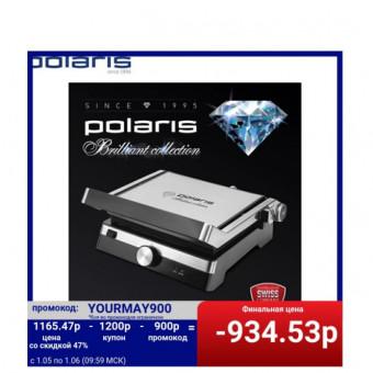 Гриль электрический POLARIS PGP 1902 серебристый по скидке