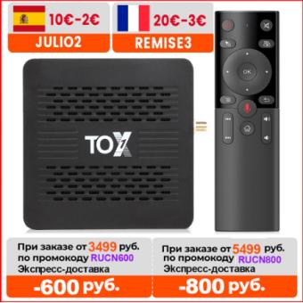 ТВ-приставка Ugoos TOX1 по отличной цене