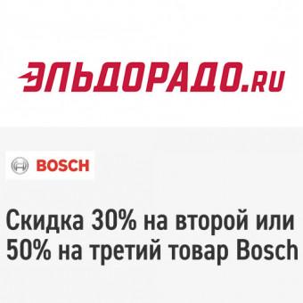В Эльдорадо скидки до 50% на товары Bosch