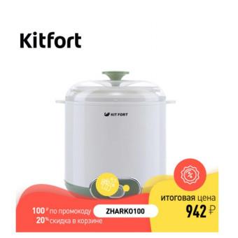 Недорогая йогуртница Kitfort КТ-2005 по самой низкой цене