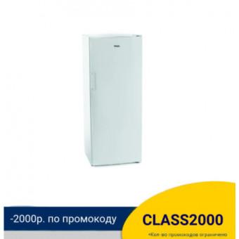 Морозильная камера Stinol STZ 150 по выгодной цене