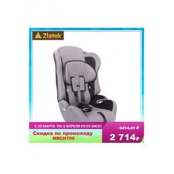 Хороший ценник на детское автокресло ZLATEK Atlantic на распродаже 29.03