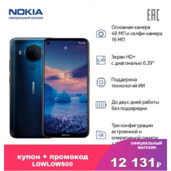 Смартфон Nokia 5.4 TA-1337 DS 4/64 RU