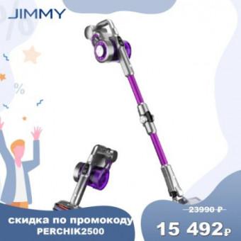 Пылесос вертикальный Jimmy JV85 Pro по выгодной цене