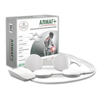 ЕЛАМЕД Аппарат магнитотерапевтический Алмаг+ по лучшей цене