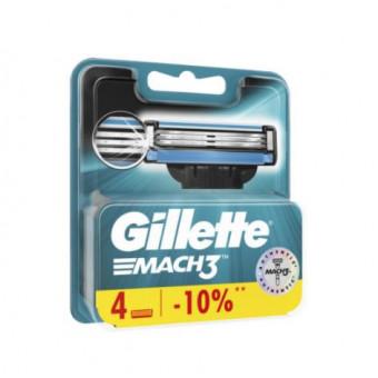 Кассеты для станка Gillette Mach 3 4шт по лучшей цене