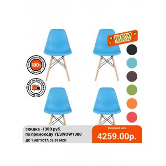Комплект стульев DSW Style 4шт./уп. по отличной цене