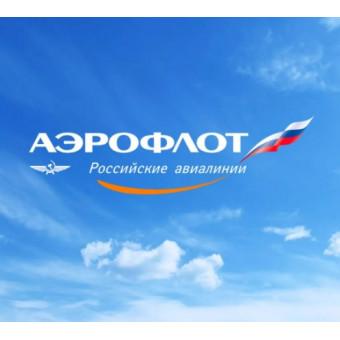 Чёрная пятница в Аэрофлот - скидки до 60% на билеты по России
