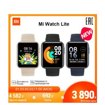 Смарт-часы Xiaomi Mi Watch Lite по скидке на AliExpress