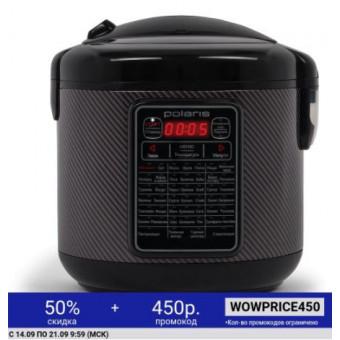 Мультиварка Polaris PMC 0360D по классной цене