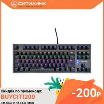 Клавиатура SUNWIND SW-K900G по скидке