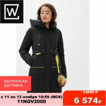 Женская зимняя утепленная куртка Winterra