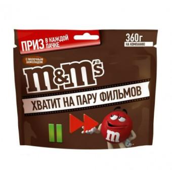 Конфеты M&M`s по лучшим ценам