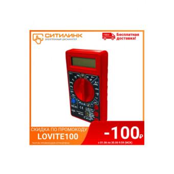 Мультиметр ELITECH ММ 100 по выгодной цене