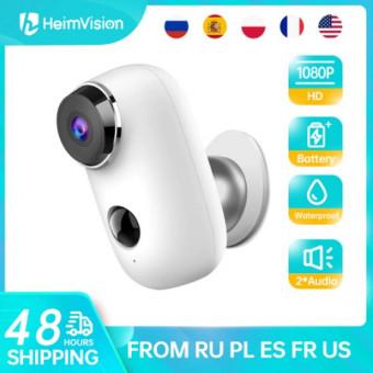 IP-камера видеонаблюдения Heimvision HMDB2MQ по классной цене