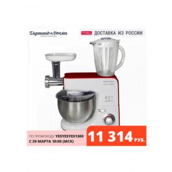 Достойный ценник на кухонный комбайн Zigmund & Shtain De Luxe ZKM-995