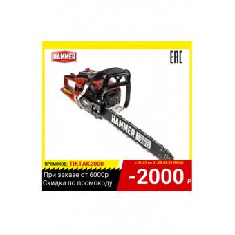 Бензопила Hammer BPL5518C по топовой цене