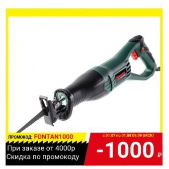 Пила сабельная Hammer Flex LZK800B по отличной цене