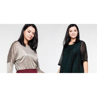 В Mamsy распродажа со скидками до 80% на женскую одежду