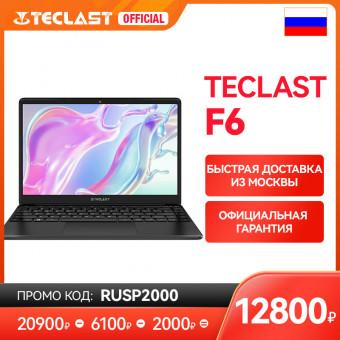 Ноутбук Teclast F6 по лучшей цене