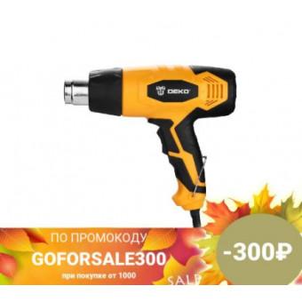 Строительный фен DEKO HG2200W по лучшей цене