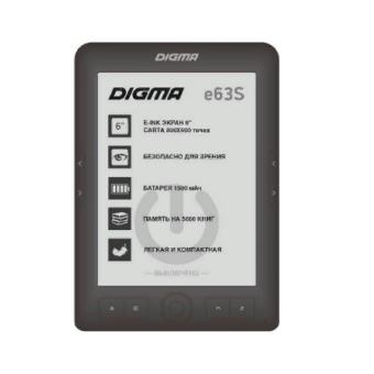 Электронная книга DIGMA E63S c выгодой чуть больше 1000₽