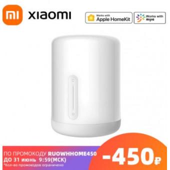 Ночник Xiaomi Bedside Lamp 2 по классной цене