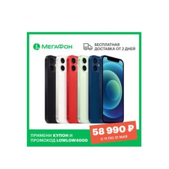 Смартфон Apple iPhone 12 mini 64GB по самой выгодной цене