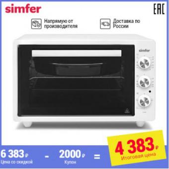 Мини-печь Simfer M4200 по отличной цене с купоном