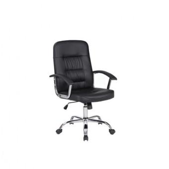 Компьютерное кресло Brabix Bit EX-550 по сниженной цене